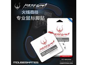 YUEYU 2 Sets//Pack Original Hotline Games Competition Level Mouse Feet Mouse Skates Gildes for Logitech MX518 //G400 //G400S 0.6mm Thickness Teflon