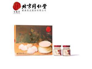 Beijing Tongrentang instant bird's nest 70g * 6 bottles of rock sugar collagen bird's nest ready for pregnant women