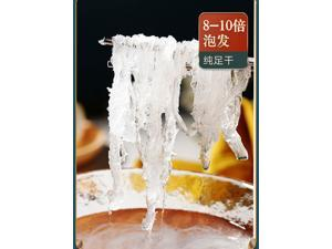 Genuine 8A tonic for pregnant women's Dried bird's nest imported from Indonesia