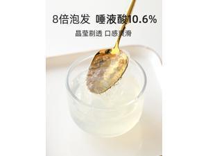 Bird's nest genuine dry tea 100g imported from Malaysia
