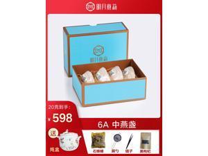 Mingyue Yanli bird's nest dried tea genuine pregnant woman tonic Indonesia import traceability code guanbai dried tea Yanzhan