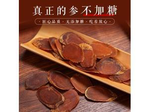 Tongrentang red ginseng tablet 200g / bottle genuine Changbaishan red ginseng pruning red ginseng slice lozenge