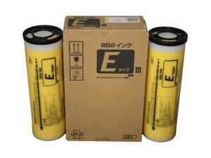 2 Riso S-7207 Yellow Ink, for Risograph EZ, MZ, and RZ Series Duplicators