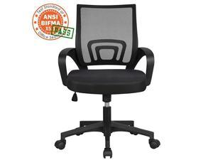 Office Chair Ergonomic Cheap Desk Chair Mesh Computer Chair Lumbar Support Modern Executive Adjustable Stool Rolling Swivel Chair for Back Pain 200lb Weight Capacity Black