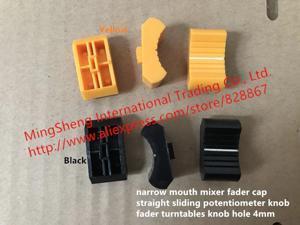 narrow mouth mixer fader cap straight sliding potentiometer knob fader turntables knob hole 4mm  (SWITCH)