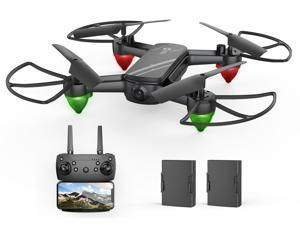 HolyStone HS650 FPV Drone with 1080P Camera, 2 Batteries