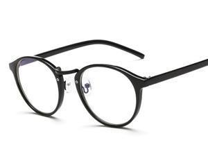 CORN YJ-8 Computer Reading Fashion Glasses Gaming Eyewear UV Protection, Anti Blue Rays, Anti Glare and Scratch Resistant Lens - Black