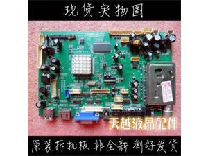 32 inch touch television all-in-one EPV32EH2G driver board ELB-6M16-AIO V1.1 motherboard