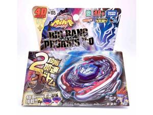 Takara tomy beyblade BB105 Big Bang Pegasis as children's day toys