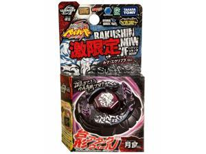 READY STOCK TAKARA TOMY 4D BEYBLADE BLACK BAKUSHIN WITHOUT LAUNCHER as Children's Day Toys