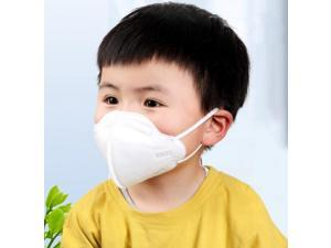 20pcs Child KN95 Mask Protective AS Kids N95 Mask Anti Covid-19 Virus Facemask 5-Layers Nonwoven Fabrics For 3-12 Years Old Children Mask
