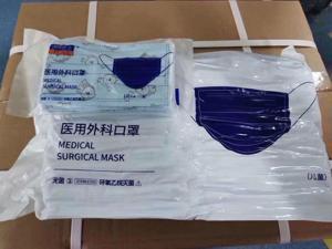 YADU 10PCS STERILE Kid's 3Ply Surgical Face Mask Anti-Virus
