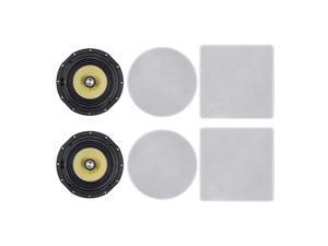 2Way Fiber inCeiling Speakers 8 Inch Pair Snap Lock with Magnetic Grille Caliber Series