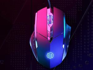 Ergonomic Silent Gaming Mouse, Automatic Cycle Breathing Light-emitting Macro Programming Game Smooth Wired Mouse 6 Speed Adjustable Up To 4000DPI