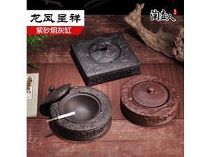 Dragon Ashtray with cover personality Chinese style of the ancient living room office large purple clay ashtray