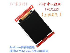 Lejiahong 2.2 inch TFT color LCD screen serial SPI module supports UNO R3 development board 176*220
