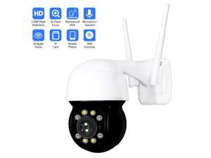 IP Speed 2MP Dome Camera Megapixel High Definition IR Night Vision 4X Digital Fixed Focus 3.6mm Lens IP66 Protect Rate Indoor Outdoor Security Cameras Wall Mount