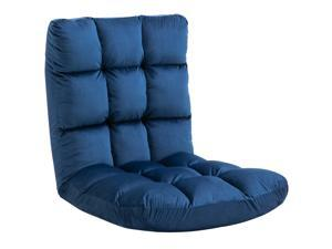 Adjustable Folding Lazy Floor Sofa Chair Lounge Seat Gaming Couch Bed