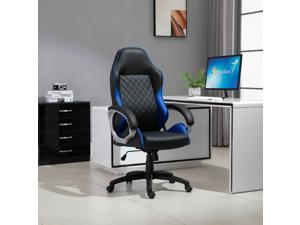 Office Chair Faux Leather Diamond Line High-Back Rocker Swivel Desk Chair, Blue
