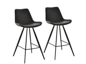 Set of 2 Bar Stools PU Leather Seat Steel Leg Foot Pad Simple Brown