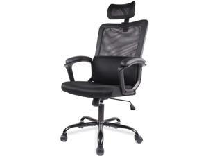 Ergonomic Office Chair, Computer Mesh Chair with Armrests, High Back  Swivel Chair with Height-adjustable headrest,  19.49'' x 16.54'' x 43.5'', Black
