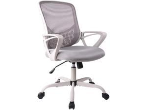 Ergonomic Office Chair with Lumbar Support, Height-adjustable Mesh Chair, Swivel Desk Chair with Armrests for Home Office, Grey