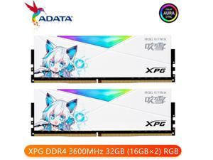 ADATA D50 DDR4  (PC4 28800) 3600MHz 32GB (16G×2) set desktop memory module XPG Longyao-ASUS Fuxue joint RGB light bar RAM