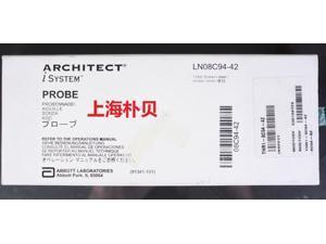 For ABBOTT Immune I2000 Sample Needle  LN08C94-42
