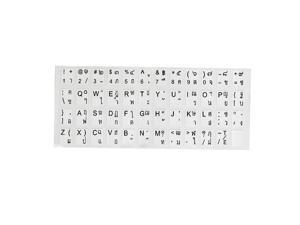 Black Letters Azerty Arabic Keyboard Sticker Decal White for Laptop PC