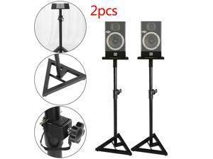 Heavy Dduty Rack Mount Studio Mixer Stand Adjustable Party Stage Club