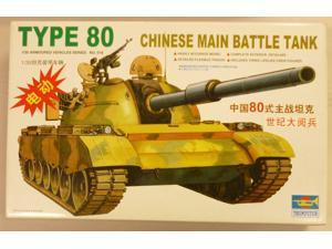 Trumpeter 1//35 Chinese WZ901 Wheeled Security Vehicle Model Kit 329
