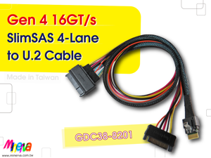 PCIe Gen 4 16 GT/s SFF-8654 4i to U.2 (SFF-8639) Cable / 50cm