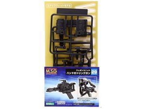 """Hand Gatling Guns"" MSG Weapon Unit 29 Modeling Support Goods (Non Scale Plastic Kit)"
