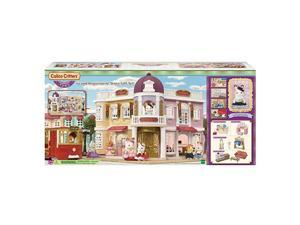 CC3011 Grand Department Store Gift Set