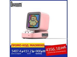 Divoom Ditoo Retro Pixel art Bluetooth Portable Speaker Alarm Clock DIY LED Display Board, New Year Gift Home light decoration