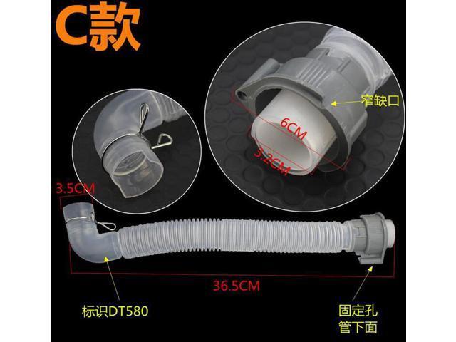 Washing Machine Parts inner drain connecting pipe type C photo