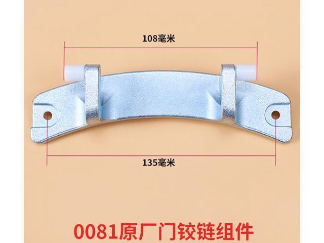 0081 door hinge washing machine parts photo