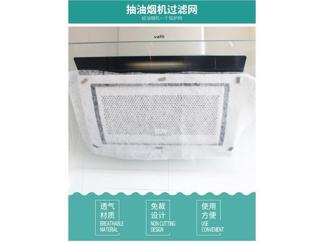 1 pack Japan imported kitchen anti-fog stickers suction hood filter oil-absorbing paper range hood companion filter membrane photo