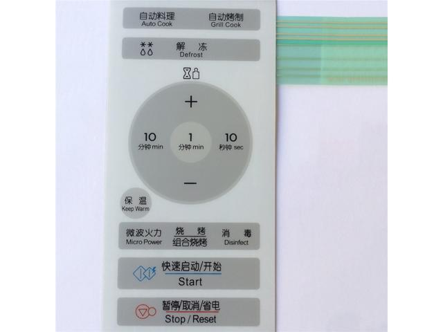 Membrane Panel Membrane Switch Control Touch Button for LG Microwave Oven Panel Wd700 Mg5018Mw Mg5018Mww Accessories photo